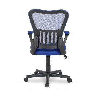 Офисное кресло HLC-0658F основное изображение
