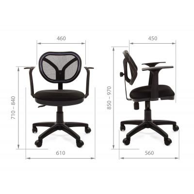 Офисное кресло СН 450 NEW основное изображение