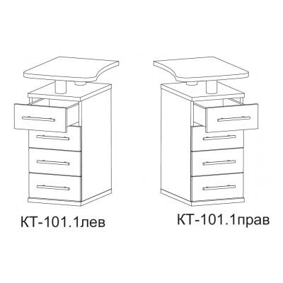 Тумба КТ-101.1 основное изображение