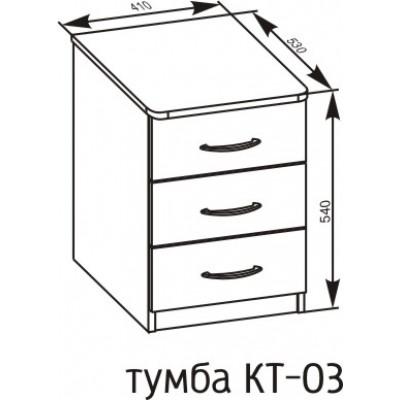 Тумба КТ-03.1В основное изображение
