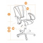 Офисное кресло Spectrum