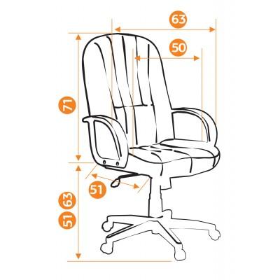 Кресло руководителя СН833 основное изображение